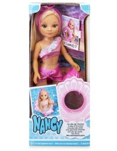 NANCY - Una Giornata d'Estate